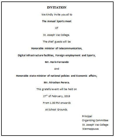 Invitation Annual Sports Meet Of St Joseph Vaz College 2019